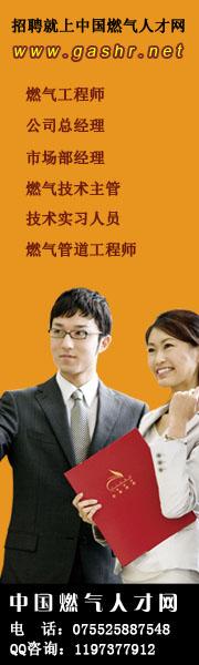 中国BETVLCTOR伟德人才网